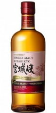 Miyagikyo Apple Brandy Wood Finish 2020